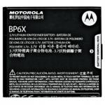 Original Motorola Battery BP6X