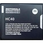 Genuine Motorola Battery HC40